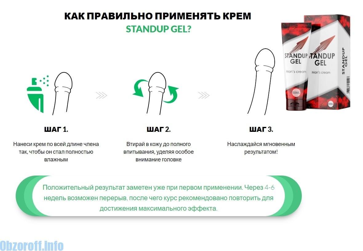 hagyományos módszerek az erekció növelésére)