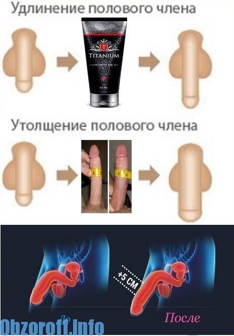 hogyan lehet növelni a pénisz szélességét)