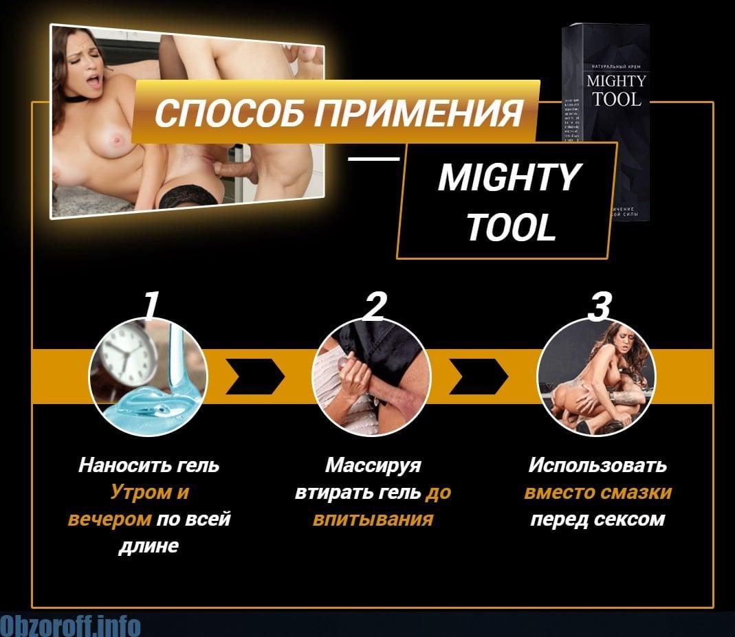 pénisz méretének növekedése