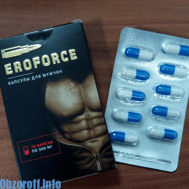 azonnali erekciós gyógyszer