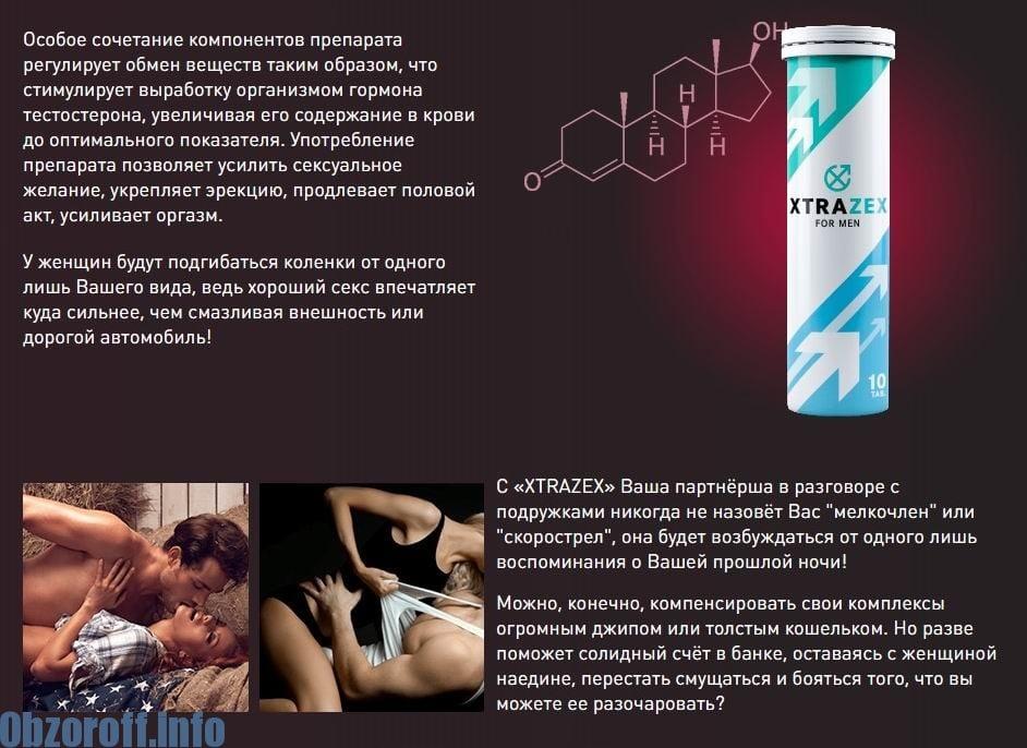 diéta az erekció fokozása érdekében)