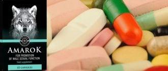 gyógyszerek a férfi erekciójának fokozására)